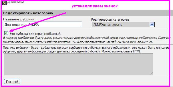 3726295_005 (605x307, 23Kb)