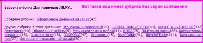 3726295_003 (700x149, 80Kb)