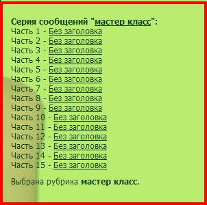 3726295_jgkf999 (302x300, 27Kb)