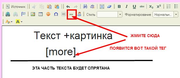 3726295_Redaktirovanie_soobsheniya (612x267, 21Kb)