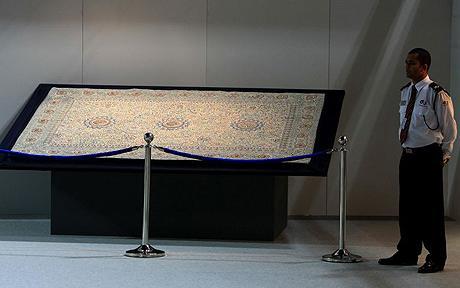 ковёр из жемчуга,аукцион (460x288, 18Kb)