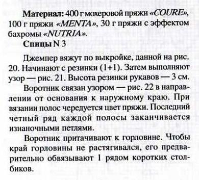 ыы1 (390x353, 67Kb)