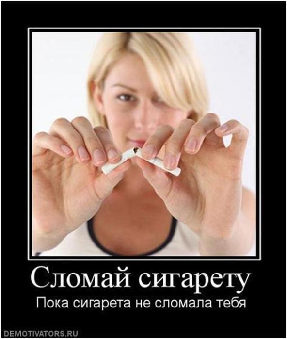 Как бросить курить народным способом видео