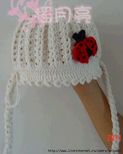 Детская вязаная крючком шапочка с завязками и цветочком/4683827_20120628_171159 (403x507, 86Kb)