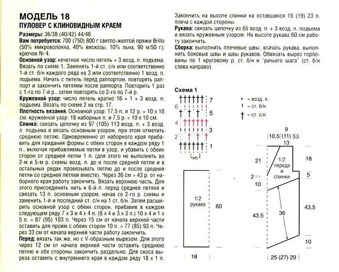2da8f91589a7fd5fc4 (700x561, 95Kb)