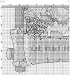 Превью 4 (651x700, 527Kb)