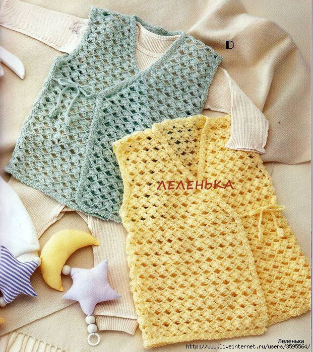Yellow Baby Crochet0-24 months