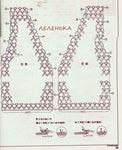 Превью Yellow Baby Crochet0-24 months 056 (569x700, 265Kb)