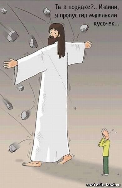 6 Бог помогает нам и защищает (391x604, 25Kb)