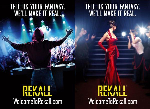 recall (13) (600x437, 45Kb)