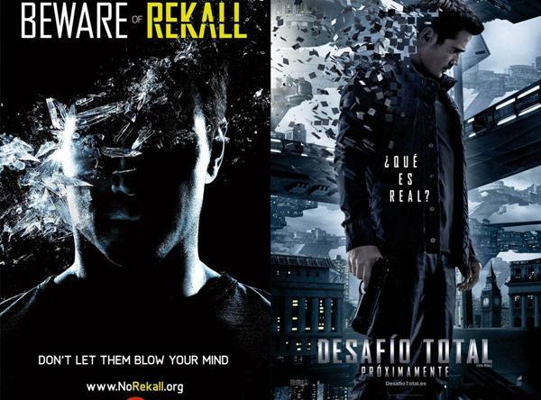recall (15) (600x444, 58Kb)
