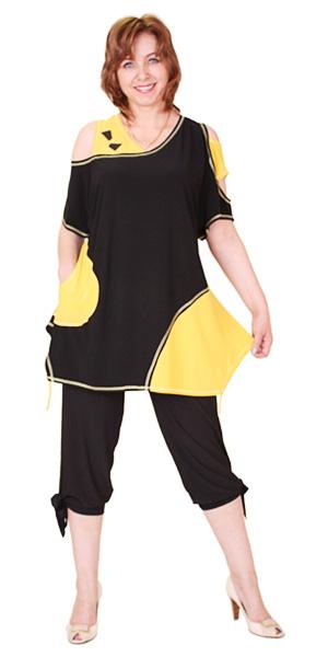 Одежда С Перчинкой Больших Размеров Доставка
