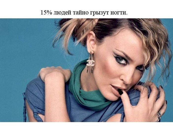 fakty_o_cheloveke_24_foto_16 (700x532, 58Kb)