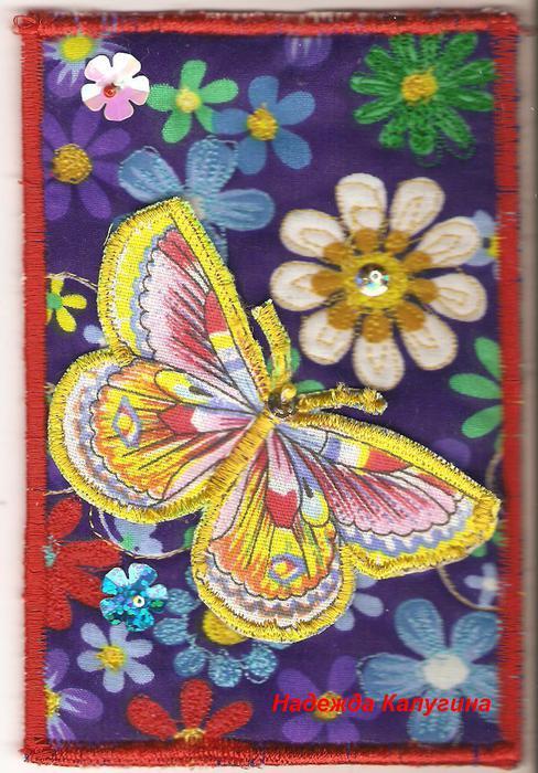 Лето бабочки (488x700, 83Kb)