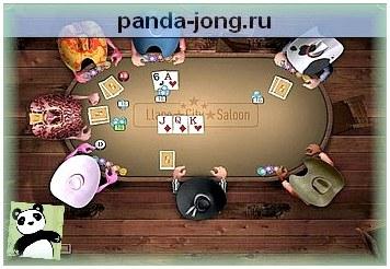 Маклаков покер