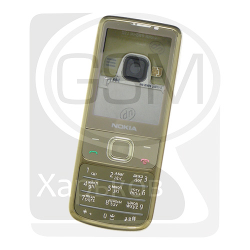 никиа (500x500, 68Kb)