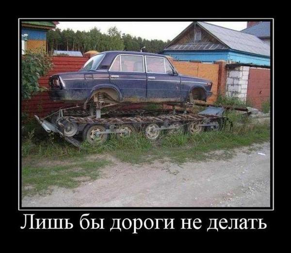 71917613_demotivatory_chast_71_120_foto_743989 (600x523, 84Kb)