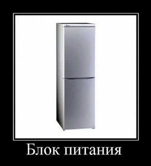 0_7ef1b_7eda40e9_orig (500x550, 18Kb)