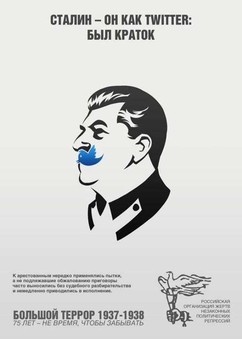 stalin_on_kak-05 (499x700, 81Kb)