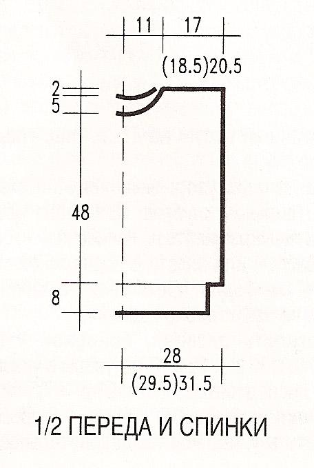 869186 (456x679, 73Kb)