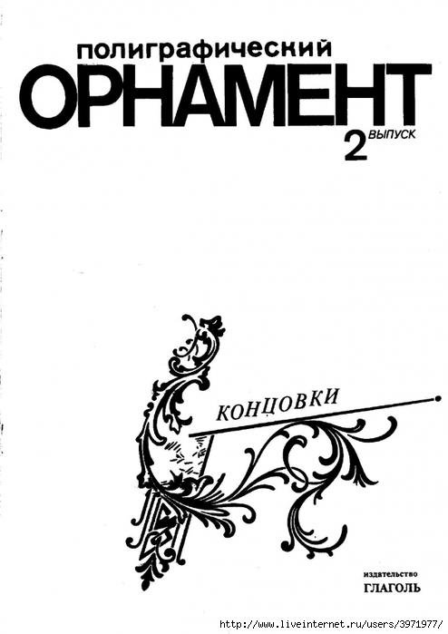 book of ra apk скачать