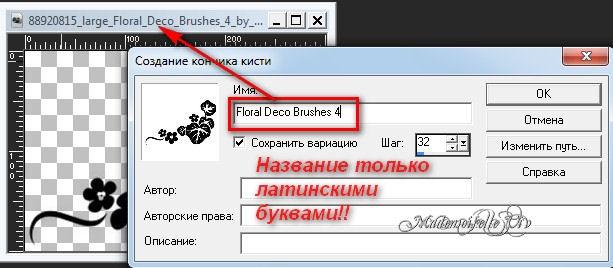 2012-07-03_181342 (613x268, 44Kb)