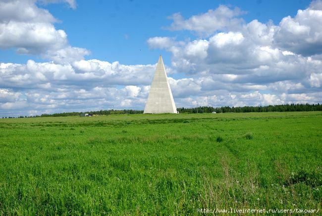 Пирамида Голода./1413032_3 (650x435, 180Kb)