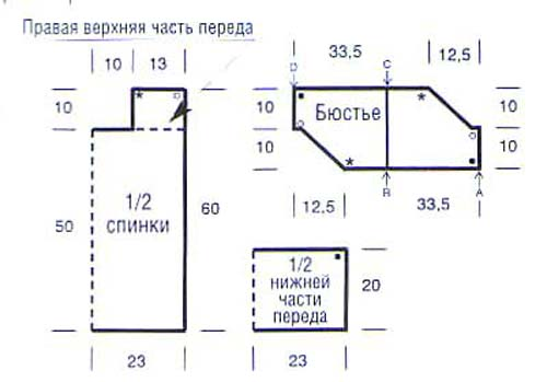 polosatitop95359a (500x349, 46Kb)