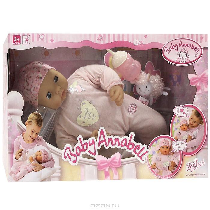 кукла (700x700, 112Kb)
