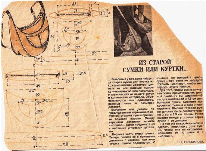 Сумка из старых джинсов своими руками пошаговая инструкция