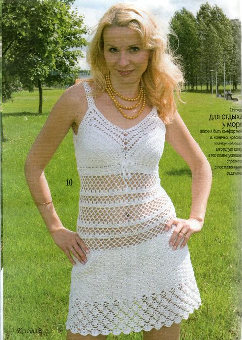 Белое платье (498x700, 574Kb)