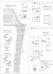 Превью 2-2 (504x700, 105Kb)