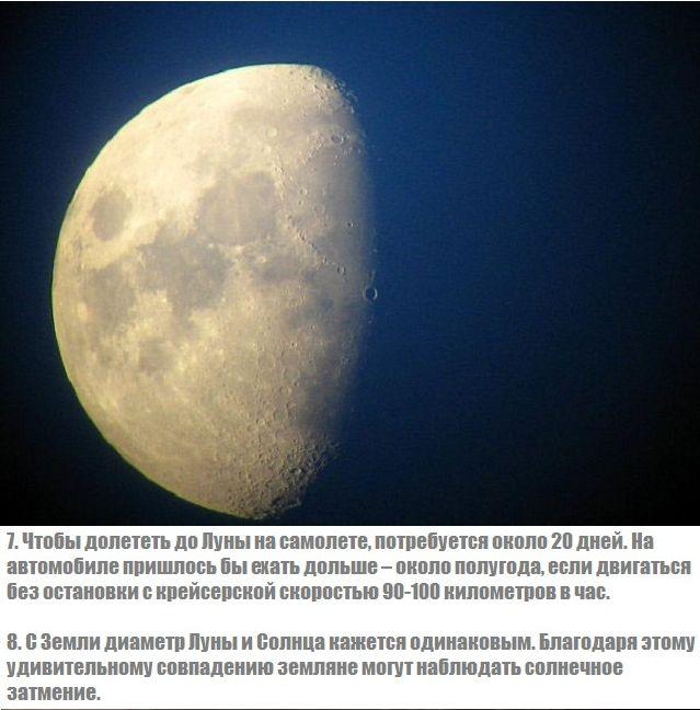 moon_03 (639x648, 54Kb)