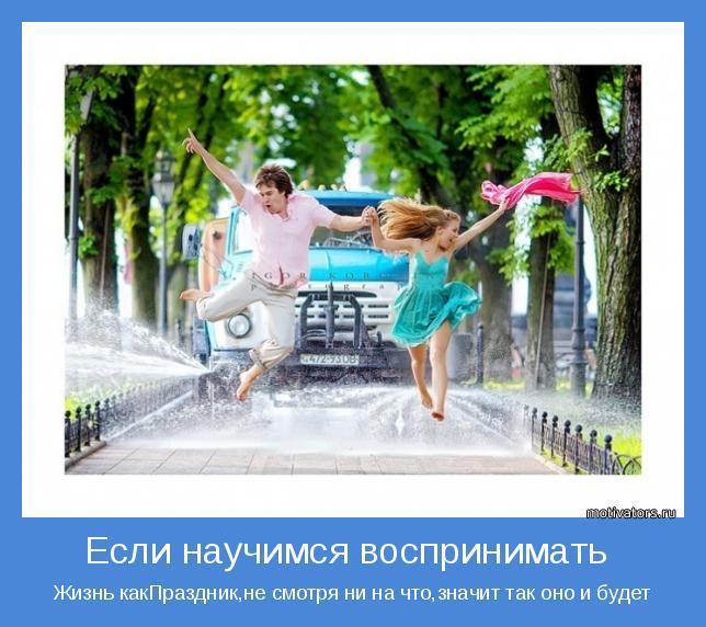 532198_470527749644044_1095597156_n[1] (644x572, 59Kb)