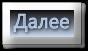 cooltext726379454 (88x51, 6Kb)