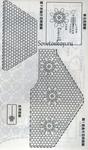 Превью bolerobeloe93519 (412x700, 145Kb)