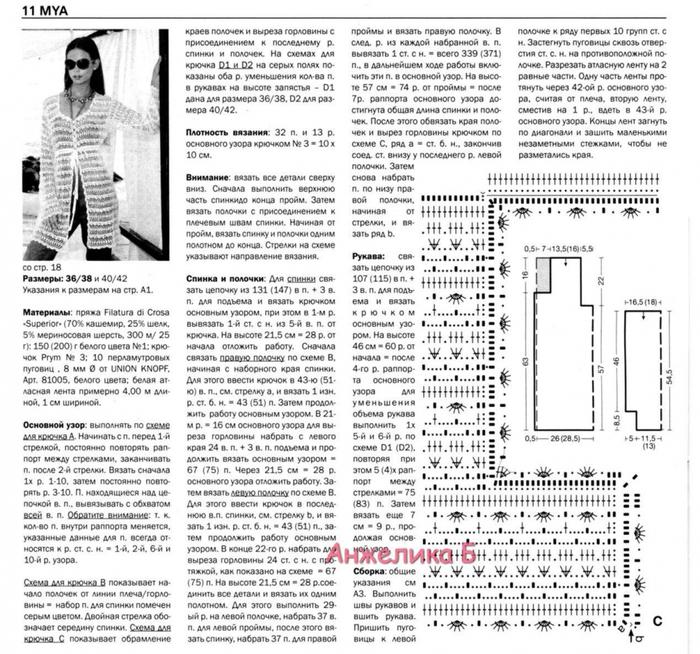 http://img1.liveinternet.ru/images/attach/c/5/89/119/89119739_large_4860789_5.jpg