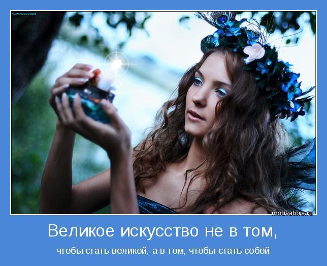 563311_468940086469477_1417513187_n[1] (644x523, 50Kb)