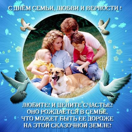 1306496179_den-semyi-pozhelanie-ru-02[1] (425x425, 77Kb)