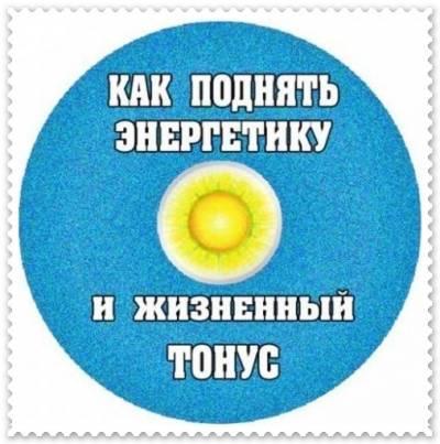4565946_kak (400x403, 29Kb)