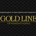 goldline-150x150 (150x150, 7Kb)