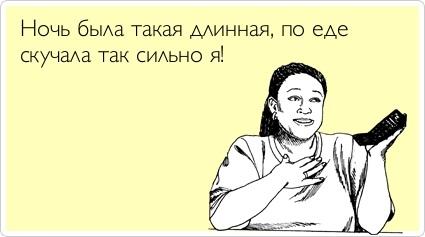 atkritka_1334393228_813 (425x237, 28Kb)