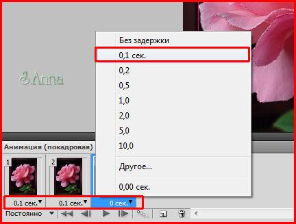3776505_anim_10 (432x327, 40Kb)