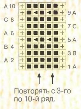 20120110-1250-msy (274x367, 20Kb)