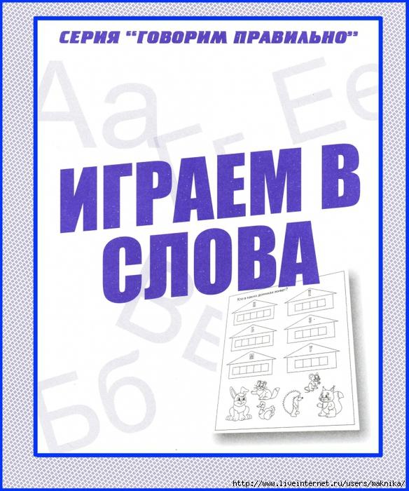 4663906_img594 (584x700, 331Kb)
