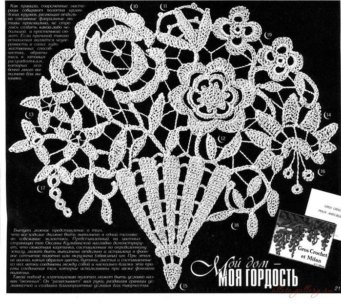 http://img1.liveinternet.ru/images/attach/c/5/89/214/89214959_large_2971256c36f55080579m750x740uc5e82.jpg