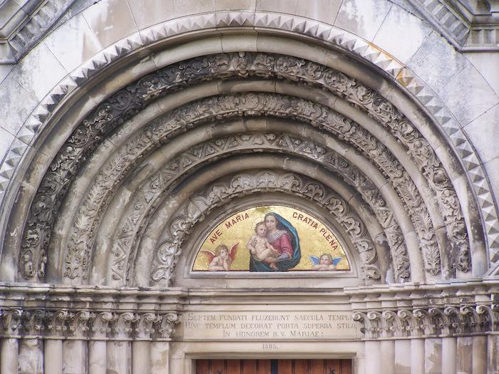 Монастырь Тепла. 80012