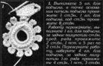 Превью 55 (378x245, 38Kb)