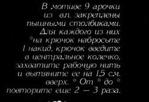 Превью 24 (254x174, 17Kb)
