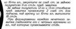 Превью 5 (352x137, 24Kb)